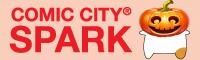 comic city spark 12
